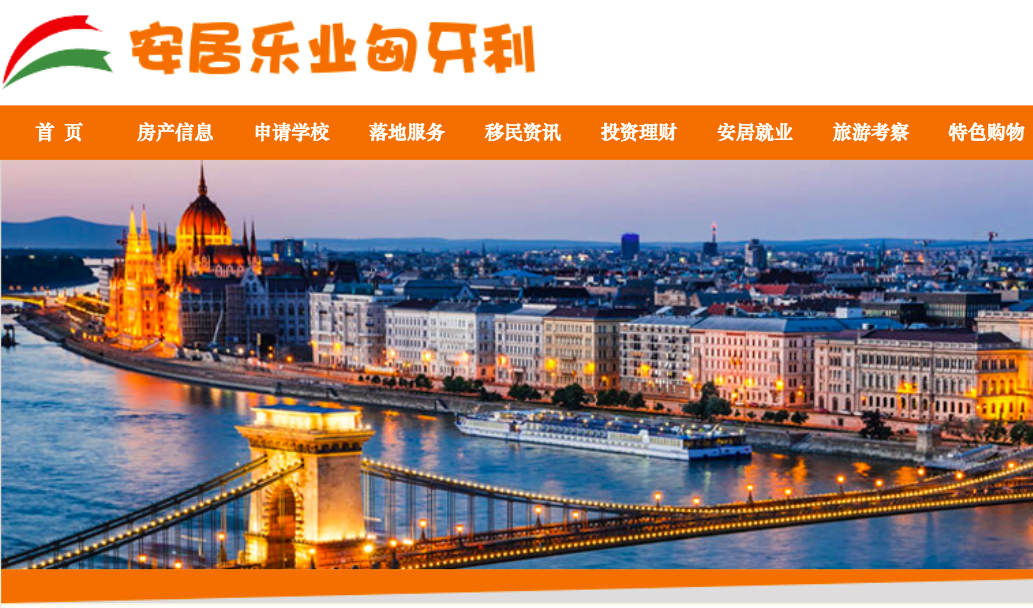 Company that announced new Hungarian immigration program backs down and deletes ads