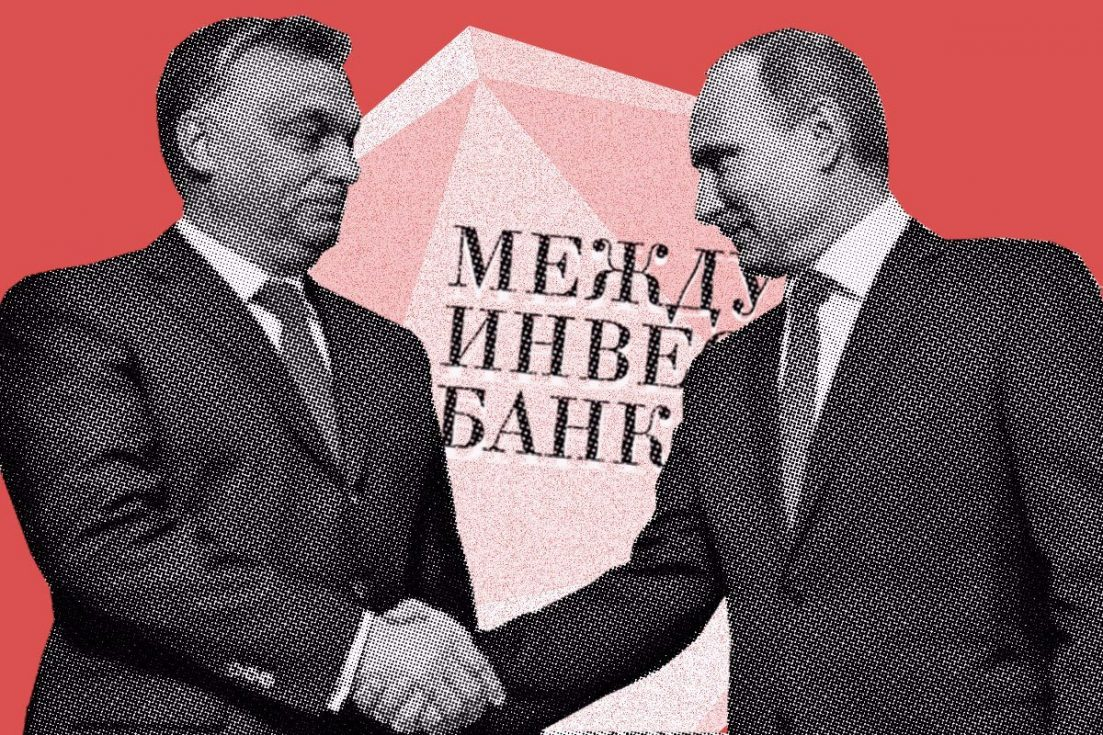 Viktor Orban's government has become an enthusiastic partner in Russia's financial expansion