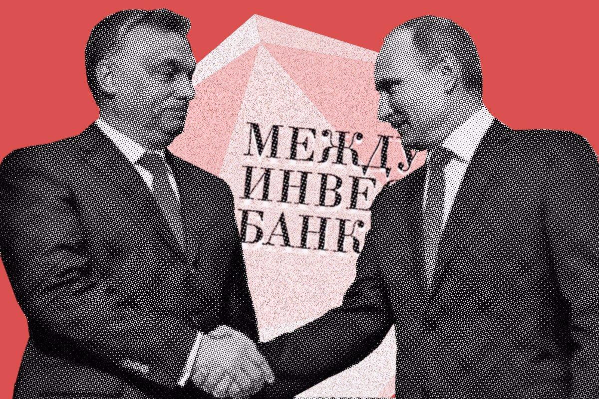 Friss hírek: Vlagyimir Putyin pár éve élesztette fel az egykori KGST-bankot, hogy növeljék az orosz befolyást Kelet-Európában. Magyarország lett az egyik legaktívabb befektetője a pénzintézetnek.