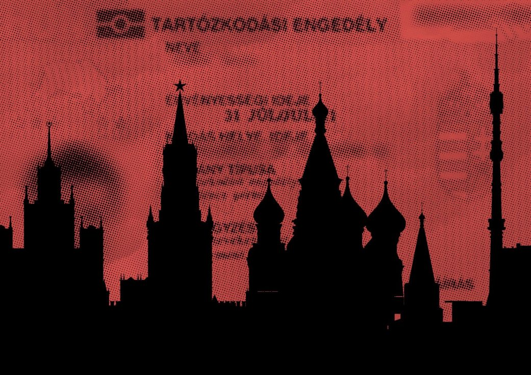 Members of Putin's state machine received Hungarian residence permits through controversial Golden Visa program